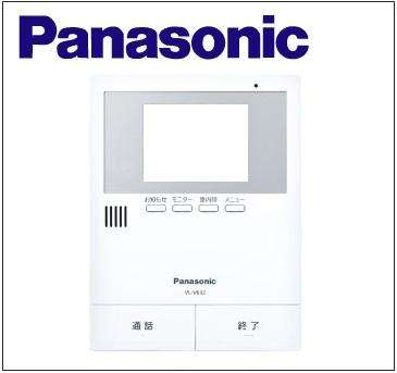 電源直結式 [VLSE30XL] JAN:4549077955814 (Panasonic) テレビドアホン <人気商品> 【沖縄離島は送料別途】 パナソニック VL-SE30XL