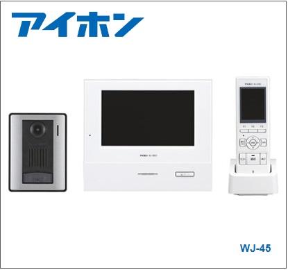 ☆【送料無料】 アイホン【WJ-45】【テレビドアホンワイヤレスセット】【4・5タイプ】