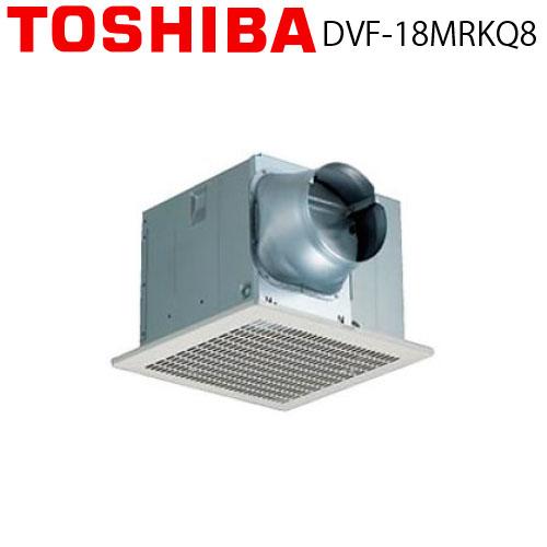 ☆【送料無料】東芝(TOSHIBA) 【DVF-18MRKQ8】【DVF18MRKQ8】 【ダクト用換気扇】【φ150】低騒音ダクト用メタルルーバータイプ