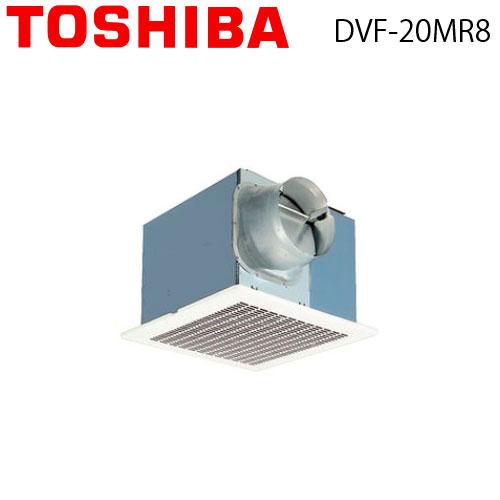 ☆【送料無料】東芝(TOSHIBA) 【DVF-20MR8】【DVF20MR8】 【ダクト用換気扇】【φ150】低騒音ダクト用メタルルーバータイプ