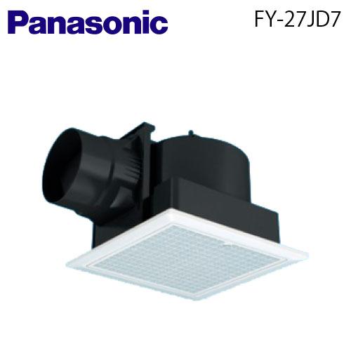 ☆【送料無料】パナソニック(Panasonic) 【FY-27JD7】【FY27JD7】 天井埋込形換気扇【低騒音形】【φ150】【DCモータータイプ】【ルーバー別売】