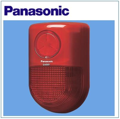 ☆Panasonic(パナソニック)警報ランプ付ブザー【EA5501】【屋側用】【AC100V】【防雨形】