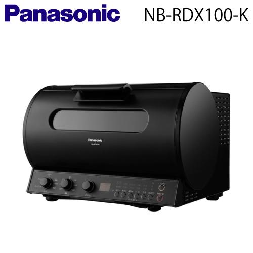 【送料無料】パナソニック(Panasonic) ロティサリーグリル&スモーク【NB-RDX100-K】グリル・燻製・オーブン・トースターの機能を搭載【減煙機構】【360°回転ロティサリーグリル】
