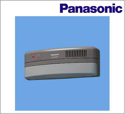 【送料無料】Panasonic(パナソニック) かんたんマモリエ【ECD3420A】【ワイヤレス熱線センサー送信器】【受信器連動警報機能付】【屋側用】【防犯用品】