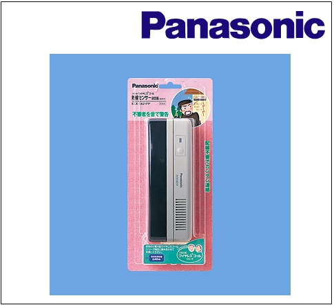 【送料無料】Panasonic(パナソニック) 熱線センサー送信器【ECE1821FP】【小電力型ワイヤレスコール】【屋側用】【ベージュ】