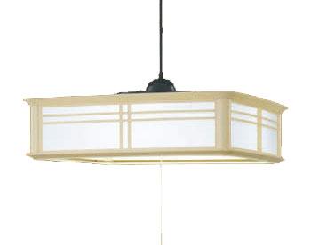 ☆コイズミ(KOIZUMI) 住宅照明器具【AP43574L】LEDペンダントライト