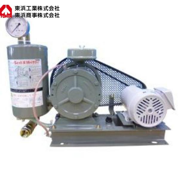東浜工業 ロータリーブロワ HC-301H(単相100V ベルトカバー型)【代引不可】