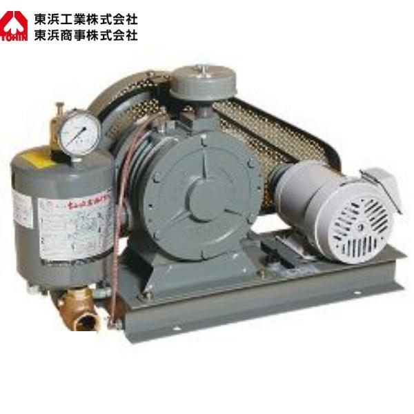東浜工業 ロータリーブロワ HC-401S(三相200V ベルトカバー型)【代引不可】