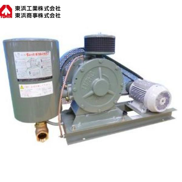 東浜工業 ロータリーブロワ HC-501S(三相200V ベルトカバー型)【代引不可】