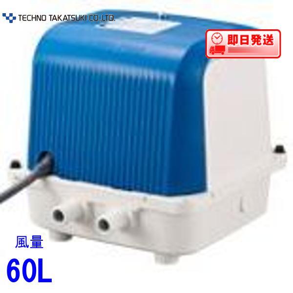 エアーポンプ DUO-60 テクノ高槻 エアポンプ DUO-60 浄化槽 ブロワー 【CP-60Wの後継機種】