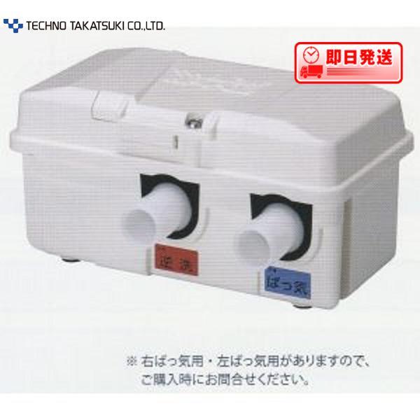 ポンプ部品 テクノ高槻 エアポンプ HPV-02