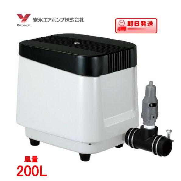 LP-200HN エアーポンプ LP-200HN 安永エアポンプ 浄化槽 ブロワー