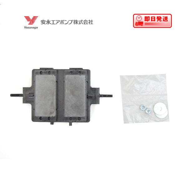 ポンプ部品 安永エアポンプ EP-80HN2T・LP-80HN用ロッド