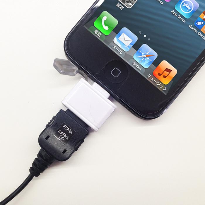 iPhone6 iPhone6 Plus iPhone5s iPhone5c iPhone5 docomo FOMA SoftBabk 3G变换适配器(Lightning接头/闪电/iPhone 5s/iPhone 5c/手机/手机/嘎勒K)