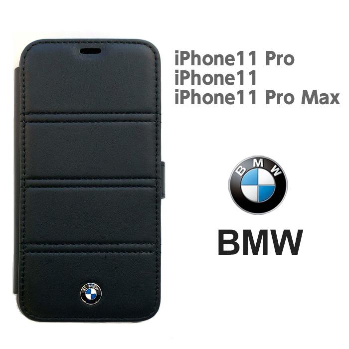 BMW・公式ライセンス品 iPhone11Pro iPhone11 iPhone11ProMax 本革 手帳型ケース 【 レザー メンズ ブランド シンプル ロゴ 水平ラインステッチ入り アイフォンイレブン アイフォン11 かっこいい おしゃれ iPhone11ケース ブックタイプケース 】【送料無料】