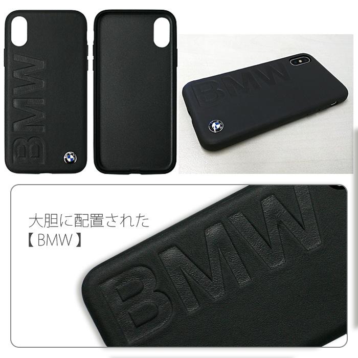 iPhoneXハードケースBMW・公式ライセンス品本革が高級感あふれるアイフォンX