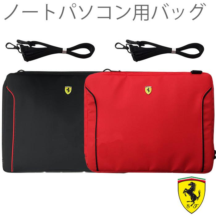 フェラーリ ・ 公式 ライセンス品 13インチ ノートパソコン用バッグ カバン ショルダーバッグ MacBook Air マックブックエアー【あす楽対応】