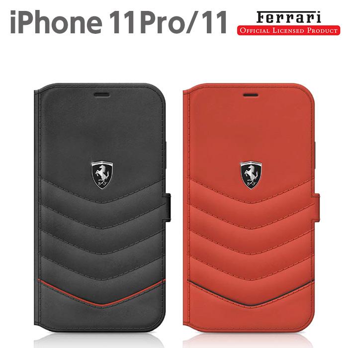 Ferrari フェラーリ 公式ライセンス品 iPhone11Pro iPhone11 本革 手帳型 ケース ブックタイプ リアルレザー アイフォン11Pro アイフォン11 iPhone11ケース アイフォン11Proケース iPhoneケース メンズ シンプル カバー 大人 かっこいい おしゃれ ブランド 【送料無料】