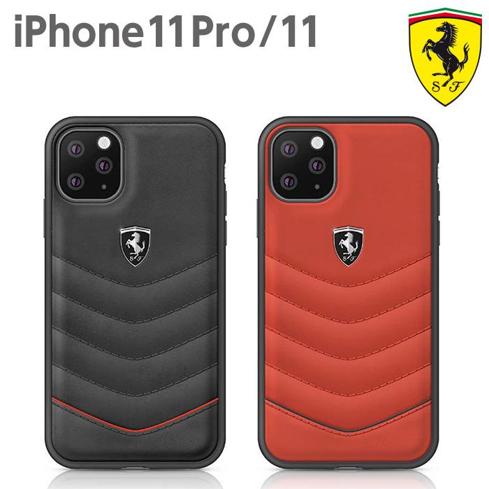 Ferrari フェラーリ 公式ライセンス品 iPhone11Pro iPhone11 本革 背面ケース バックカバー リアルレザー アイフォン11Pro アイフォン11 iPhone11ケース アイフォン11Proケース iPhoneケース メンズ シンプル カバー 大人 かっこいい おしゃれ ブランド 【送料無料】