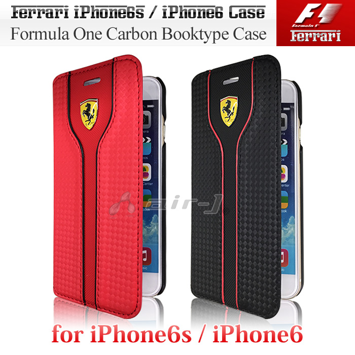 custodia ferrari iphone 6 s