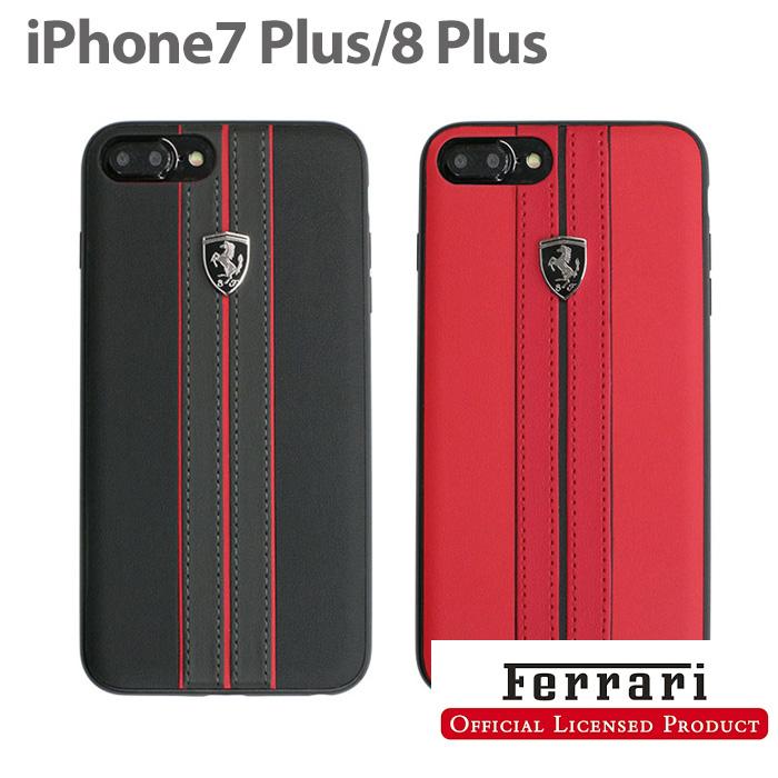 フェラーリ・公式ライセンス品 iPhone8Plus iPhone7Plus ハードケース アイフォン8プラス アイフォン7プラス ケース PU素材 カバー ブラック レッド ferrari 車 カーライセンス 男性向け メンズ
