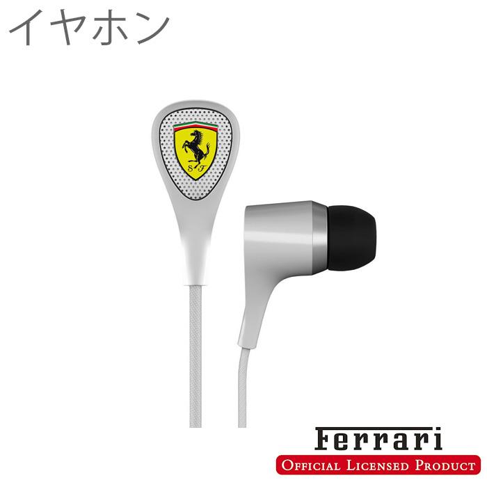 スクーデリア フェラーリ 公式ライセンス品 イヤホン 音がいい 高音質 本格派 音楽 かっこいい おしゃれ Ferrari スポーティ ブランド 高級【送料無料 あす楽対応】
