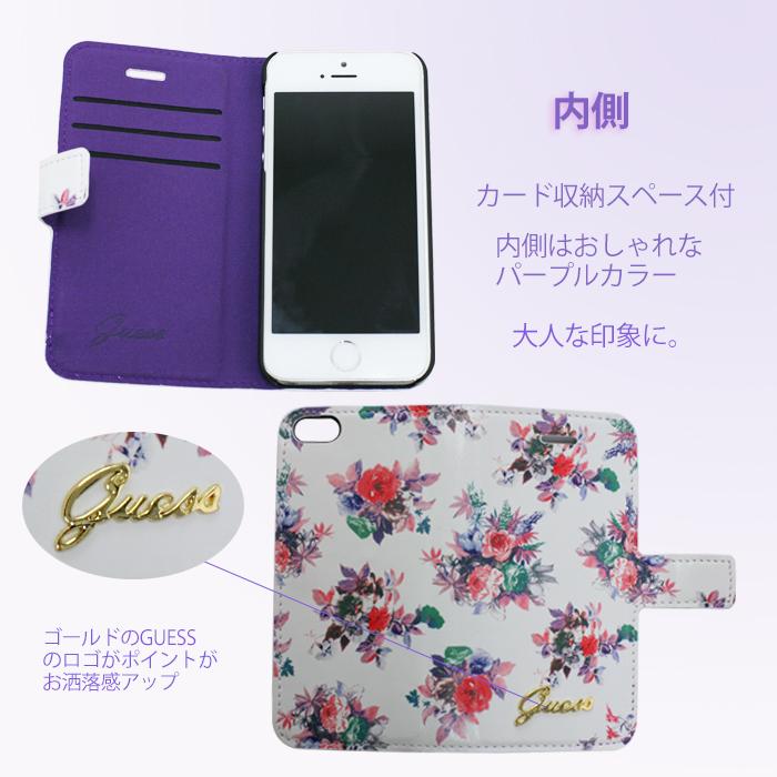 d0c4f2b3f5 GUESS(ゲス)iPhoneSEiPhone5siPhone5ケース手帳型ケース【花柄春アイフォン55sアイフォン
