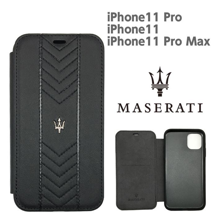 MASERATI マセラティ 公式ライセンス品 iPhone11Pro iPhone11 iPhone11ProMax 本革 手帳型ケース ケース バックカバー iPhone11 シンプル かっこいい メンズ カーブランド ブランド ビジネス 上質 エンブレム 送料無料