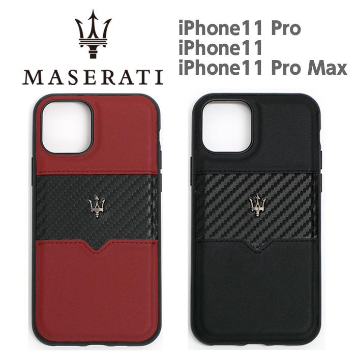 MASERATI マセラティ 公式ライセンス品 iPhone11Pro iPhone11 iPhone11ProMax 本革 カーボン調 ハードケース ケース バックカバー iPhone11 シンプル かっこいい メンズ カーブランド ブランド ビジネス 上質 エンブレム 送料無料