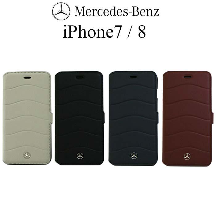 メルセデス・ベンツ 公式ライセンス品 iPhone8 iPhone7 手帳型ケース アイフォン8 アイフォン7 / 本革 レザー メンズ ブランド シンプル ビジネス スマホケース Mercedes Benz カード収納 カードホルダー ギフト プレゼント 送料無料
