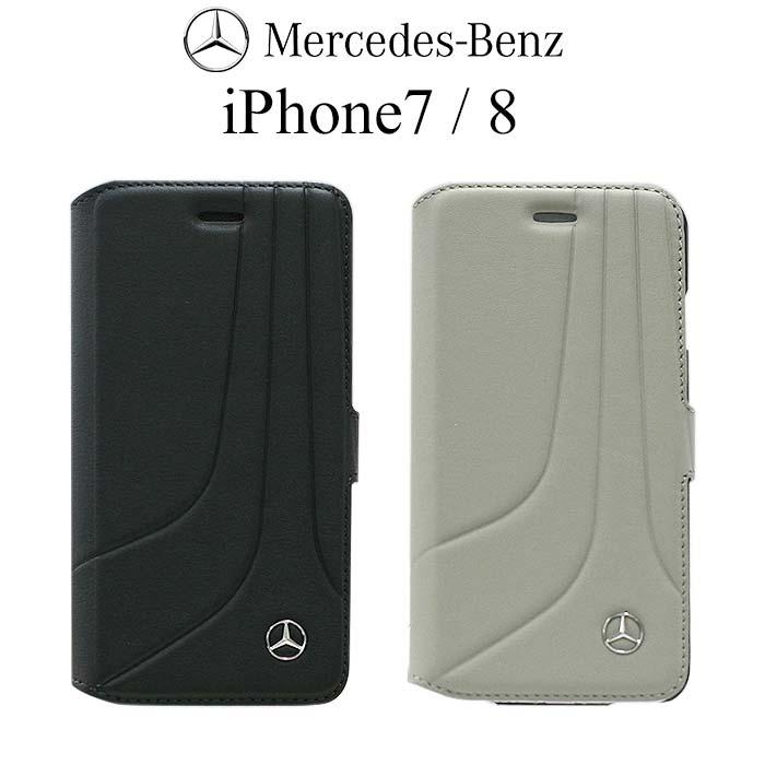 メルセデス・ベンツ 公式ライセンス品 iPhone8 iPhone7 手帳型ケース アイフォン8 アイフォン7 /本革 ブックタイプ メンズ ブランド シンプル ブラック 本革 カード収納 レザー ギフト MercedesBenz 送料無料