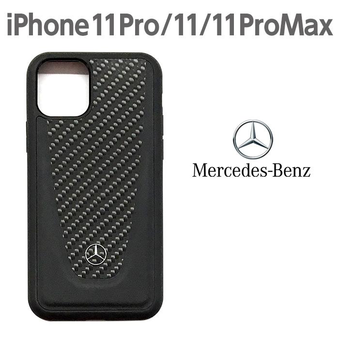 メルセデス・ベンツ 公式ライセンス品 iPhone11Pro iPhone11 iPhone11ProMax ハードケース 【 アイフォン11 11Pro 11Promax ケース スマホケース 本革 TPU カーボンファイバー バックカバー Mercedes Benz ベンツ シンプル かっこいい メンズ ブランド 】【送料無料】