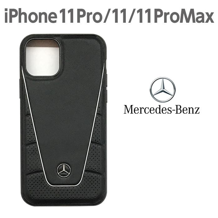 メルセデス・ベンツ 公式ライセンス品 iPhone11Pro iPhone11 iPhone11ProMax ハードケース 【 アイフォン11 11Pro 11Promax ケース スマホケース 本革 TPU レザー バックカバー Mercedes Benz ベンツ シンプル かっこいい メンズ ブランド 】【送料無料】