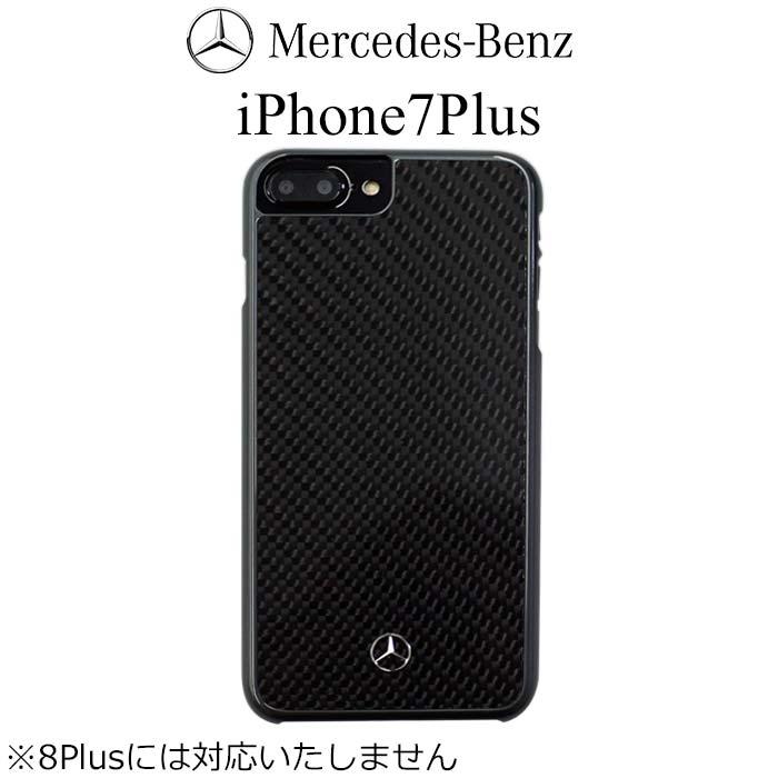 メルセデス・ベンツ 公式ライセンス品 iPhone7Plus ハードケース カーボン ブランド ベンツ アイフォン7プラス Mercedes-Benz スマホケース メンズ かっこいい 7プラス ギフト プレゼント 送料無料