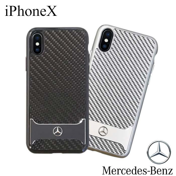 メルセデス・ベンツ Mercedes Benz 公式ライセンス品 iPhoneXケース ハードケース【 カーボン ガラスファイバー アルミ アイフォンXケース アイフォンX バックカバー iPhoneX ケース シンプル ブランド ビジネス 上質 ケース 】送料無料