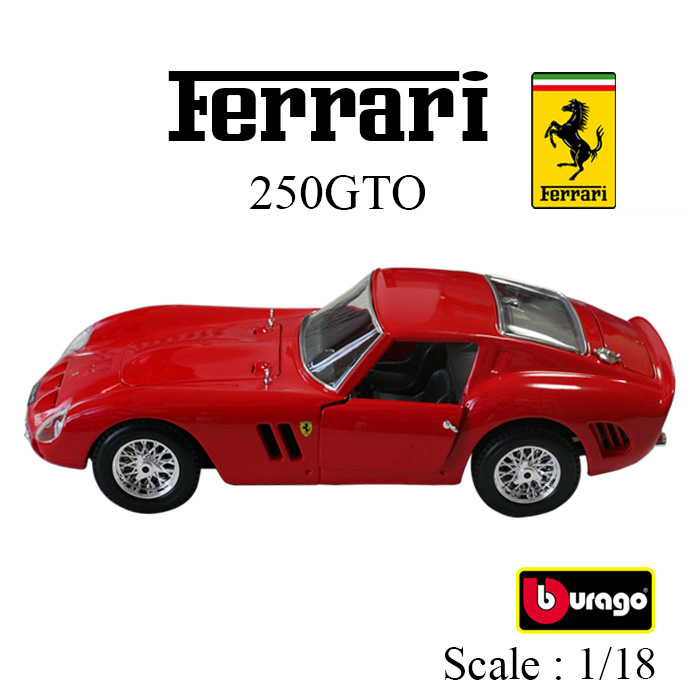 Ferrari フェラーリ 250GTO Bburago ブラーゴ 1/18 スケール ミニカー ダイキャスト モデルカー 車 クルマ 自動車 スポーツカー 250 GTO レッド 赤 burago ブラゴ ギフト プレゼント 【送料無料】