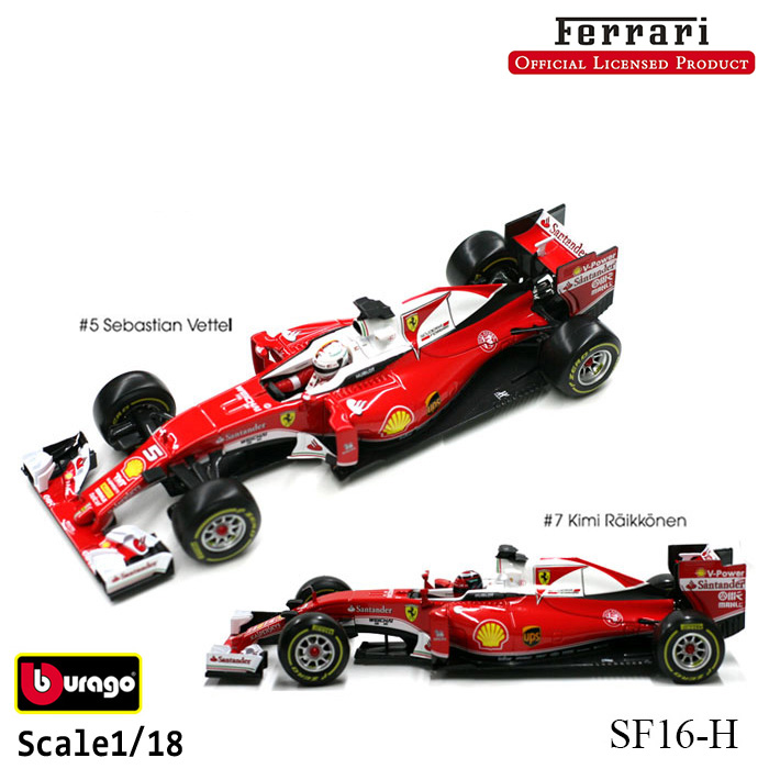 フェラーリ スクーデリア・フェラーリ SF16-H 1/18 スケール ミニカー ブラーゴ Bburago F1 セバスチャン・ベッテル / キミ ライコネン S Vettel Kimi Raikkonen ミニカー レース モデルカー #5 #7 エフワンカー Ferrari 18-16802
