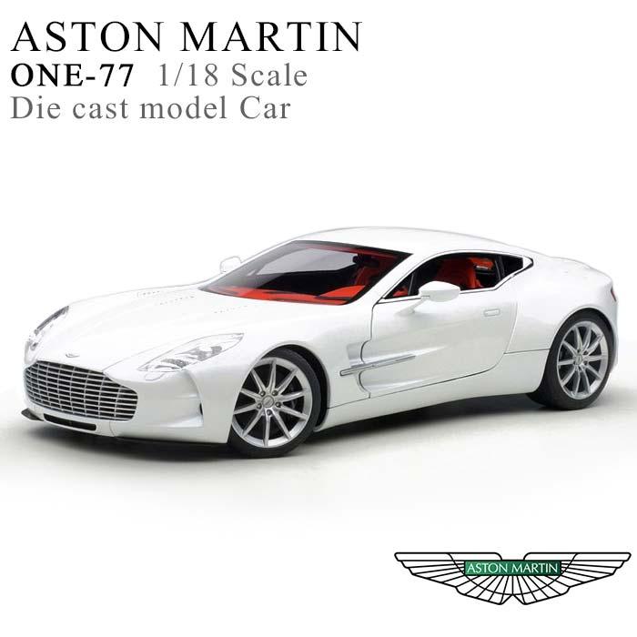 アストンマーチン ONE-77 (ホワイト) 1/18 スケール ミニカー スーパーカー オートアート デザイン シリアル 番号付き 70244【送料無料】