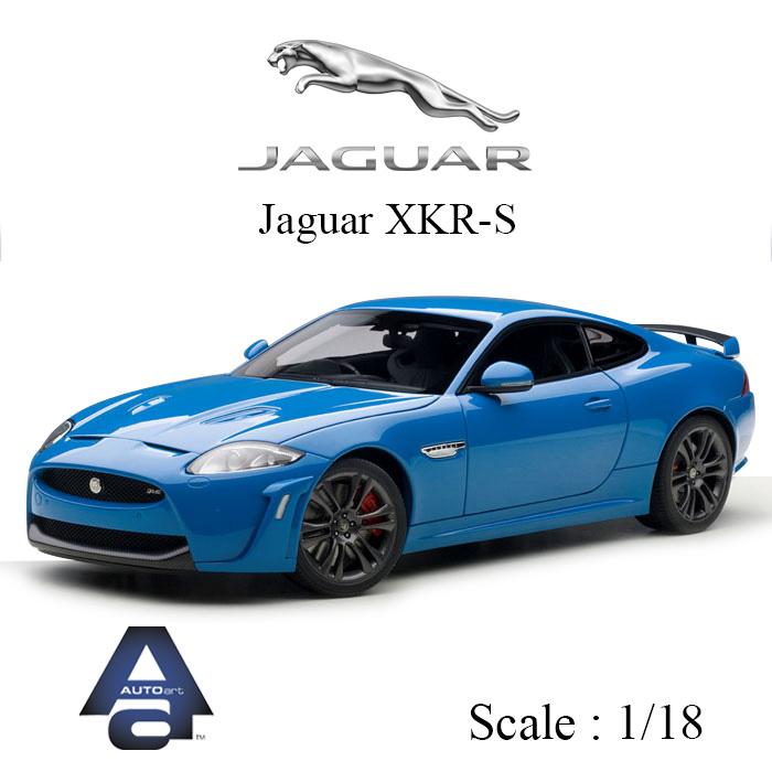 ジャガー XKR-S (フレンチ レーシング ブルー) 1/18 スケール ミニカー スーパーカー オートアート デザイン シリアル 番号付き 7364【送料無料】