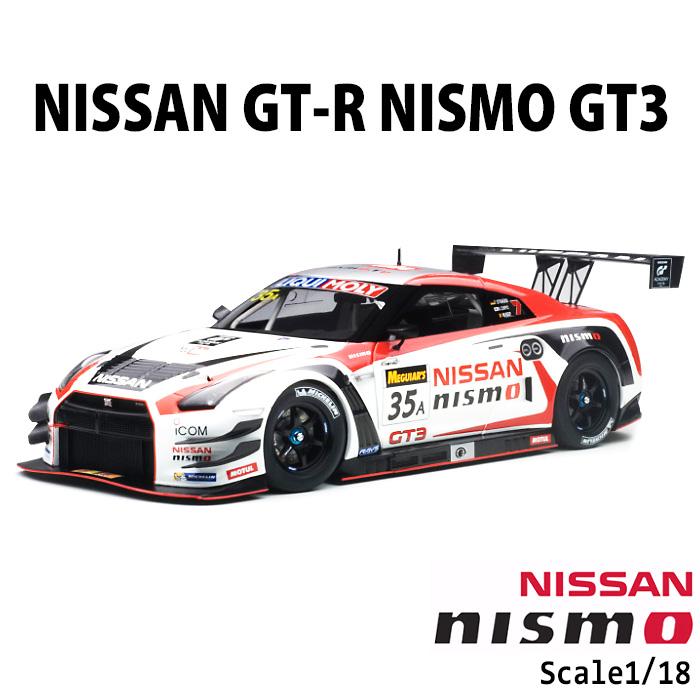 日産 1/18 ミニカー NISSAN GT-R NISMO GT3 2015年 #35A (バサースト12時間レース優勝) ミニカー ニスモ レーシングカー 81585 オートアート AUTOart ダイキャスト モデル オーロラ フレア ブルー・パール 81585 ギフト プレゼント【送料無料】