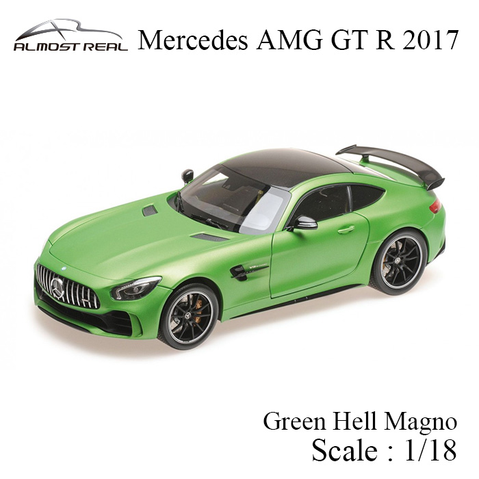 ALMOST REAL 1/18scale Mercedes AMG GT R Green Hell Magno No.AL820701 1/18 スケール ミニカー メルセデスAMG グリーン モデルカー ギフト プレゼント オールモストリアル 京商 限定生産 限定品 プレミアム Limited Edition シリアルナンバー付き【送料無料】