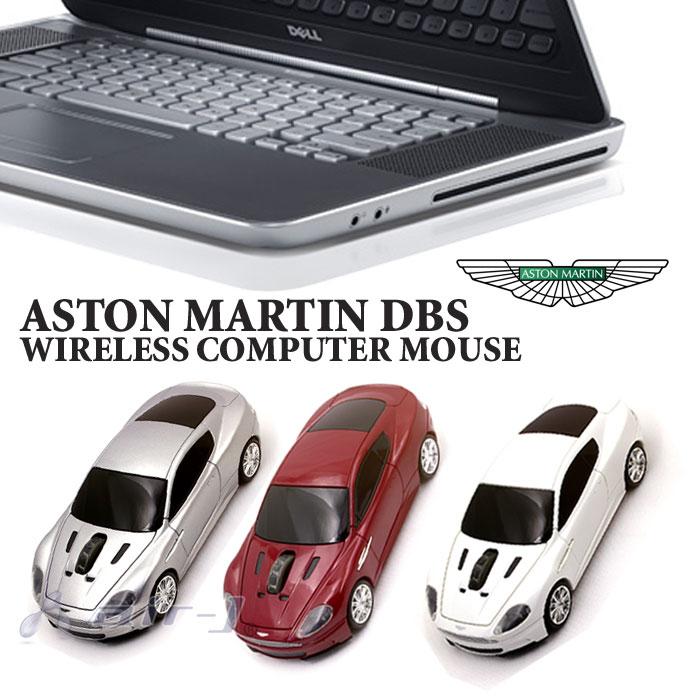 車型 マウス アストンマーチン 正規ライセンス品 Aston Martin DBS ワイヤレス コンピューター マウス ギフト プレゼント ラッピングOK [ ライトが点滅☆まるで本物の車みたい!? 仕事がはかどる 車型マウス 仕事 プライベート ディスプレイ にも OK ]