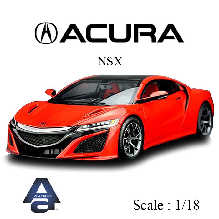 Acura NSX (レッド)限定 300台生産 1/18 スケール ミニカー モデルカー スーパーカー FrontuArt アキュラ プレゼント ミニカー 車 ギフト【送料無料】AS005-06