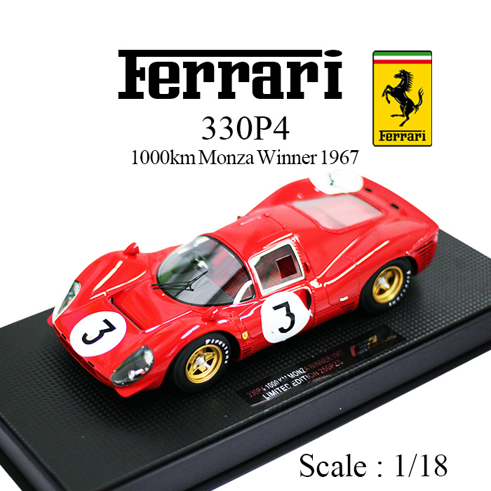 GP REPLICAS フェラーリ Ferrari 330 P4 No.3 1967 モンツァ1000km ウィナー L.バンディーニ / C.エイモン Monza 1000km Winner L.Bandini / C.Amon 1/18 スケール ミニカー レッド TOPMARQUES フェラーリ Pシリーズ モデルカー ギフト プレゼント GRP006B【送料無料】