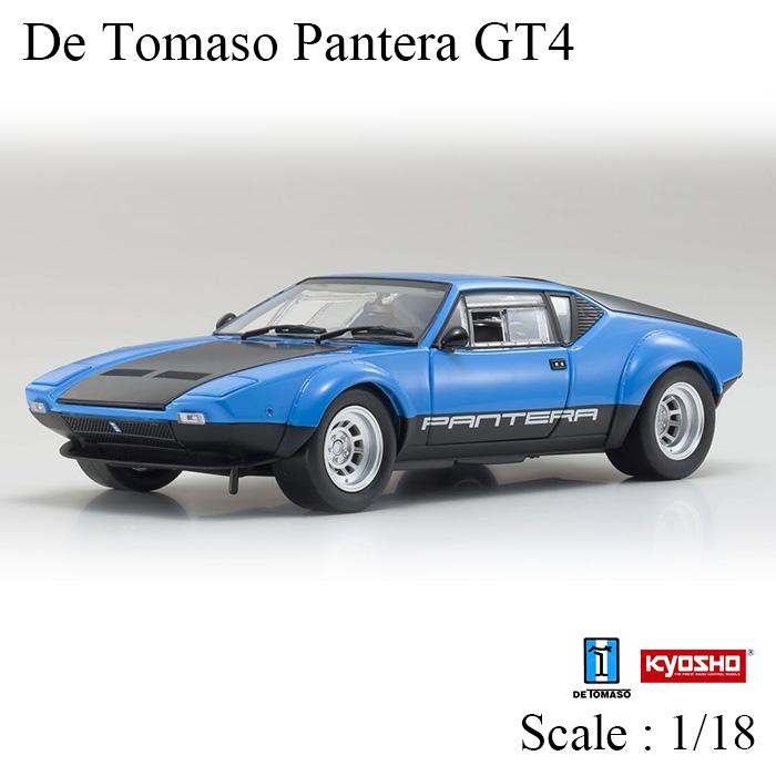 京商 ミニカー De Tomaso Pantera GT4 Blue Black KYOSHO ORIGINAL 1/18scale デ・トマソ・パンテーラ デトマソ 1/18スケール メンズ 誕生日 記念日【送料無料】