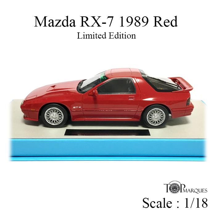 好きに マツダ RX-7 1989 レッド 1/18 スケール ミニカー トップマルケス TOPMARQUES MAZDA 限定版 スポーツカー 車 クルマ 自動車 赤 No.TOPLS043A【送料無料】, ブライダルアモーレ 668b3c35