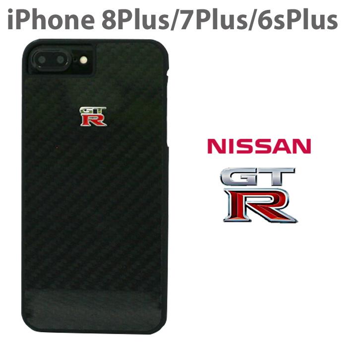 日産 GT-R 公式ライセンス品 iPhone 8Plus 7Plus 6sPlus ケース ハードケース 【 カーボン調 が上品な アイフォン7 プラス バックカバー 背面 かっこいい メンズ シンプル ビジネス ブラック ブランド 軽量 】 送料無料 プレゼント ギフト