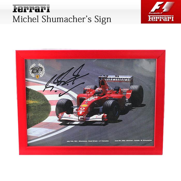 フェラーリF1レーサーのミハエル・シューマッハの自筆サインMichel Shumacher's Sign 有名人 サイン