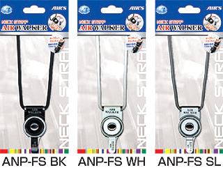 ネックストラップにもフィンガーストラップにも出来る2WAYストラップ登場 携帯 エアーズ ストラップ ネックストラップAIRWALKER フィンガーストラップ ANP-FS-SL アクセサリー 携帯電話 売れ筋 あす楽対応 ANP-FS-BK ケータイ 訳あり品送料無料 ANP-FS-WH