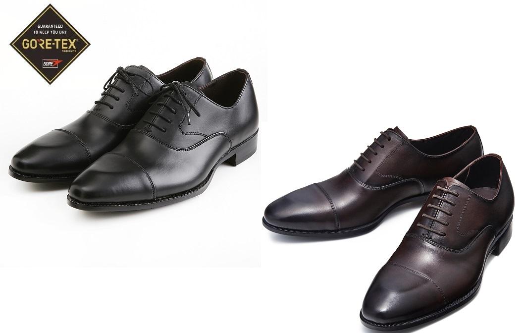 madras Walk M4501G ゴアテックス フットウェア 防水 本革 ◇限定Special Price 紳士靴 在庫処分 ブラック 3E ビジネスシューズ ダークブラウン